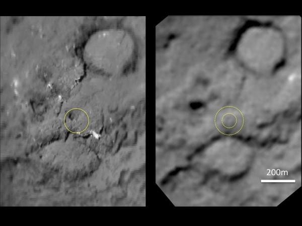 Deep Impacti tekitatud kraater komeedi pinnal
