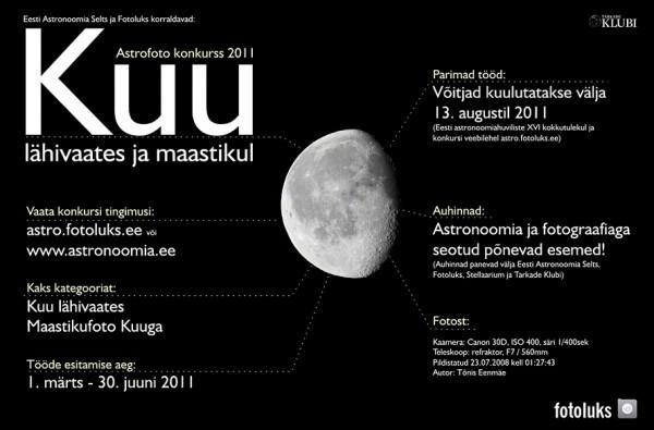 Astrofoto konkurss 2011