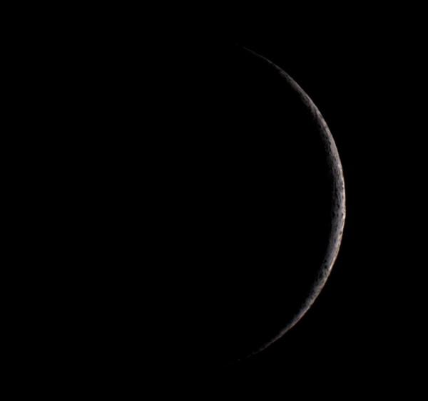 Kahe päeva vanune Kuu